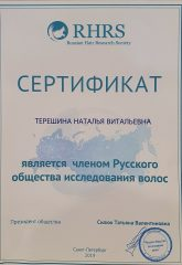 20200901_171800