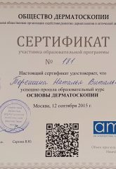 20201026_135036